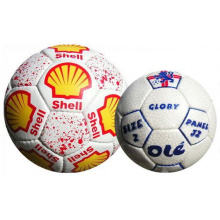 Custom made voetbal WK 2014 - Topgiving
